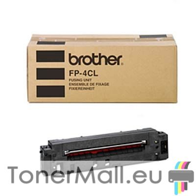 Fuser Unit Brother FP-4CL