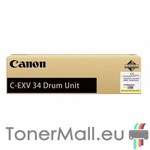 Барабанен модул CANON C-EXV 34 Drum (Yellow)