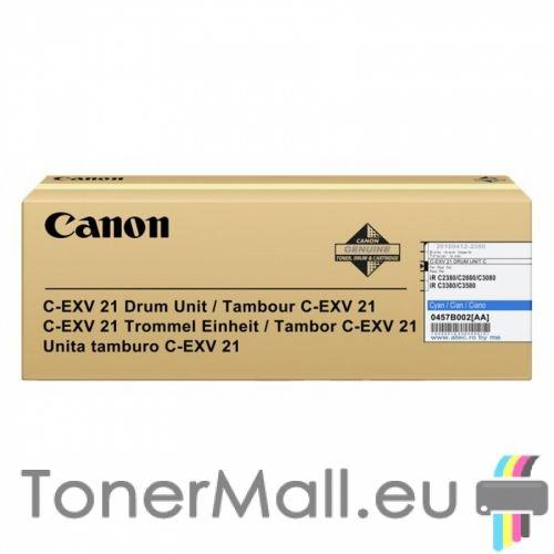 Барабанен модул CANON C-EXV 21 Drum (Cyan)