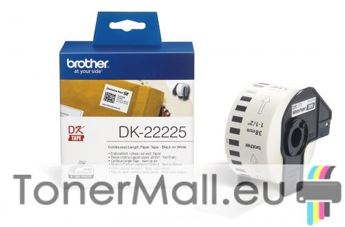 White Continuous Film Tape Brother DK-22225
