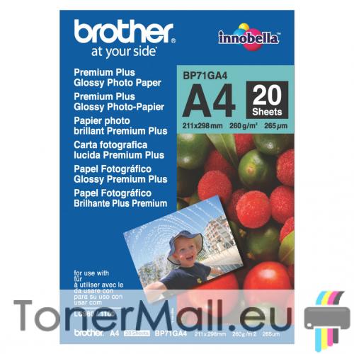 Brother BP71GA4 Premium Plus Glossy Photo Paper 20 Sheets