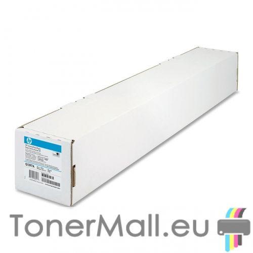 HP Universal Bond Paper - 914 mm x 45.7 m (36 in x 150 ft)
