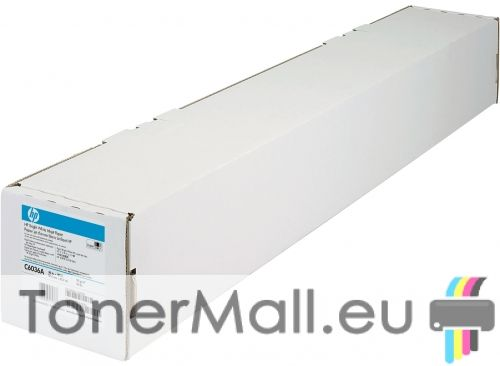 HP Bright White Inkjet Paper - 914 mm x 45.7 m