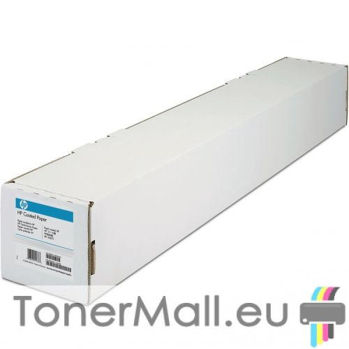 HP Coated Paper - 1067 mm x 45.7 m (42 in x 150 ft)