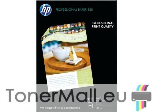 HP Professional Matt Inkjet Paper - 100 sht / A4 / 210 x 297 mm