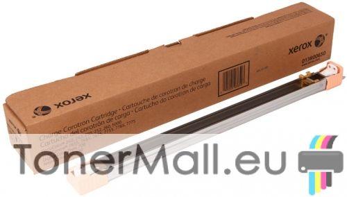 Charge Corotron Xerox 013R00650