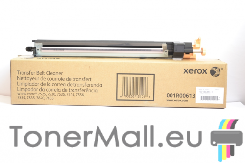 IBT Cleaner Xerox 001R00613