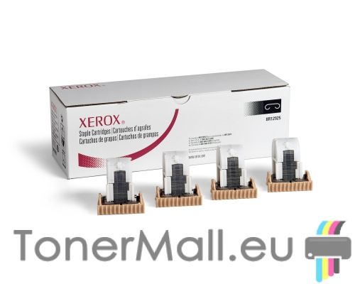 Staple Pack for professional finisher XEROX 008R12925