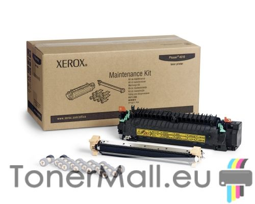 Maintenance kit Xerox 108R00718