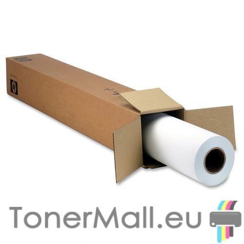 HP Matte Film - 914 mm x 38.1 m (36 in x 125 ft)