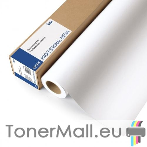 """Paper EPSON Standard Proofing Paper, 44"""" x 50m, 205g/m²"""