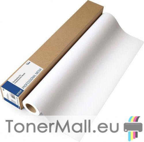 "Paper EPSON MetallicProof Film 24"" x 30.5m"