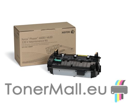 Fuser Maintenance Kit XEROX 115R00070