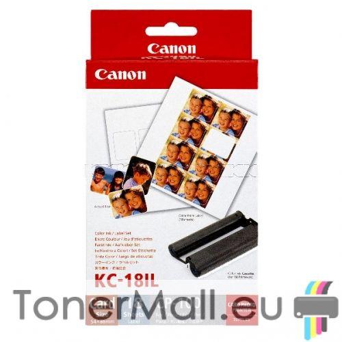 Canon Color Ink/Label set KC-18IL (54x86 mm), 18 sheets