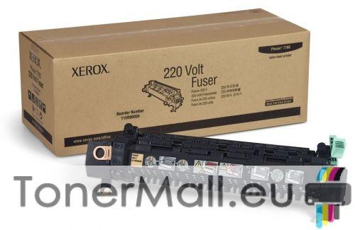 Fuser Xerox 115R00050