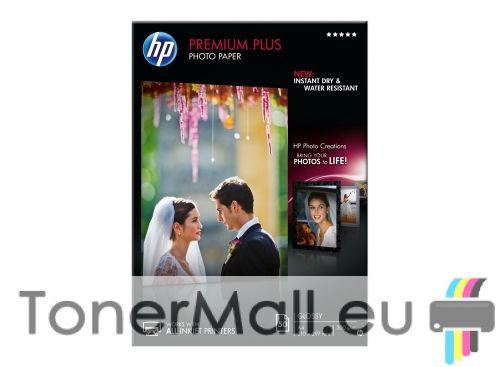 HP Premium Plus Glossy Photo Paper - 50 sht / A4 / 210 x 297 mm