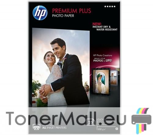 HP Premium Plus Glossy Photo Paper - 25 sht / 10 x 15 cm
