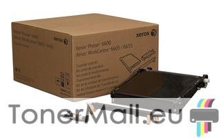 Transfer Unit Kit 108R01122