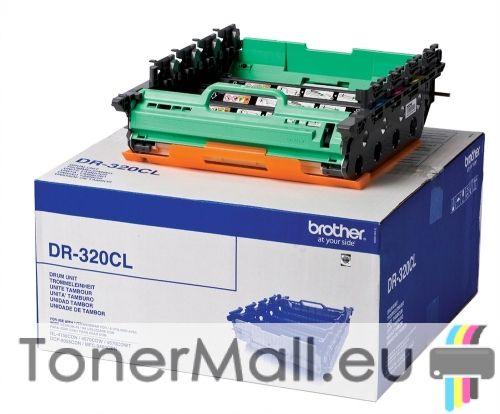 Барабанен модул BROTHER DR-320CL