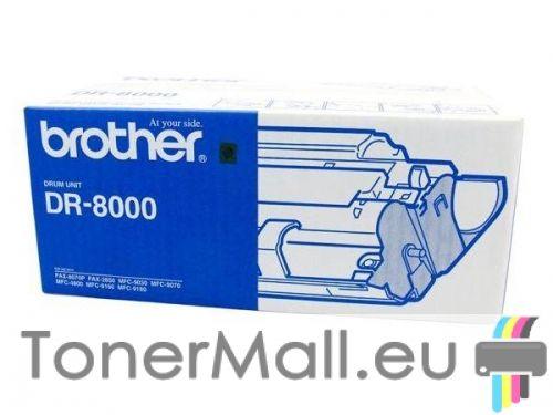 Барабанен модул BROTHER DR-8000