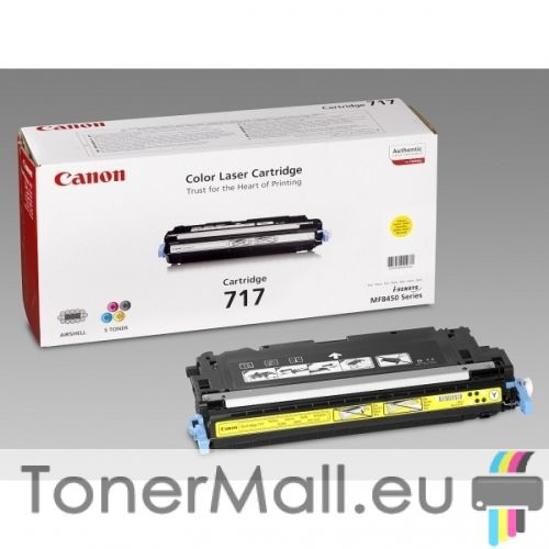 Тонер касета CANON Cartridge 717Y (Yellow)