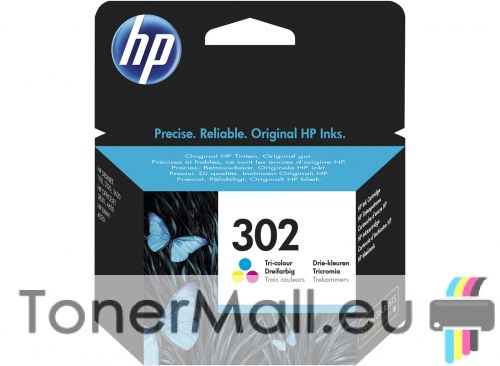 Мастилена касета HP 302 (F6U65AE) Tri-Color