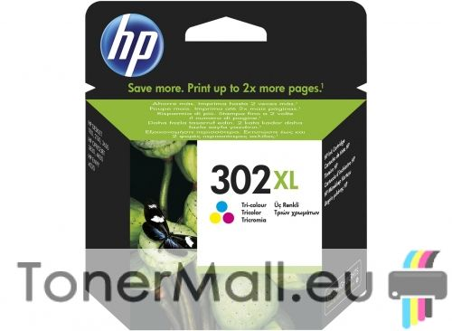 Мастилена касета HP 302XL (F6U67AE) Tri-Color
