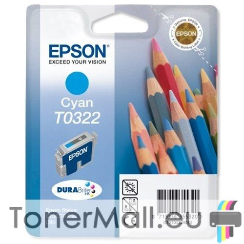 Мастилена касета EPSON T0322 Cyan