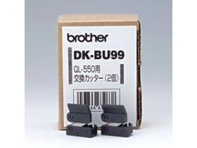 Replacement Cutter Brother DK-BU99
