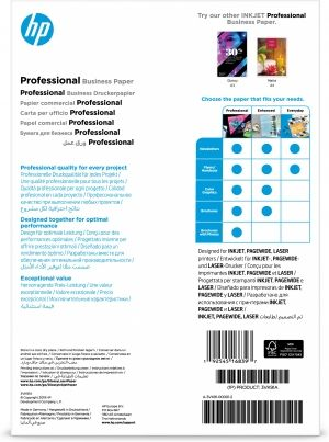 HP Professional Business Glossy Inkjet, PageWide and Laser Paper - 150 sht/A4/210 x 297 mm (3VK91A)